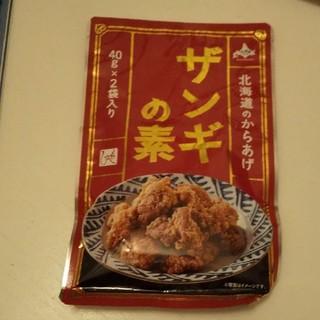 未開封 もへじ ザンギの素 北海道からあげ 40g×2袋入(調味料)