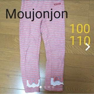 ムージョンジョン(mou jon jon)のムージョンジョン レギンス パンツ 100 110 リボン 秋冬(パンツ/スパッツ)