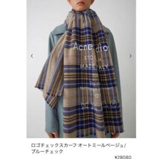 アクネ(ACNE)のACNE STUDIOS ストール 新品(マフラー/ショール)