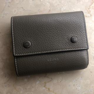 セリーヌ(celine)のセリーヌグレージュ三つ折り財布(財布)