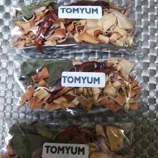 トムヤムクンの素 3袋(調味料)