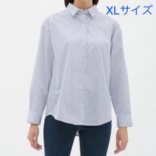 ジーユー(GU)のジーユー 2WAYストライプオーバーサイズシャツ ブルー XL(シャツ/ブラウス(長袖/七分))
