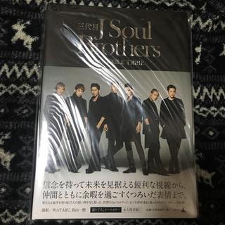 サンダイメジェイソウルブラザーズ(三代目 J Soul Brothers)の三代目JSB 写真集(ミュージシャン)