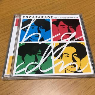 ESCAPARADE/Official髭男dism