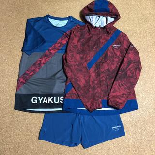 UNDERCOVER - GYAKUSOU セットアップ 枯葉 Nike アンダーカバー