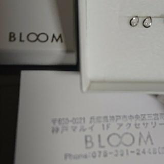 BLOOM - BLOOM☆今月購入のダイヤモンドピアス☆華奢なデザイン