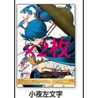 刀剣乱舞 第三弾 B5 クリアポスター 小夜左文字 2枚(キャラクターグッズ)