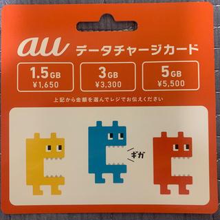 エーユー(au)のau データチャージカード 3GB(その他)