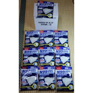 アイリスオーヤマ(アイリスオーヤマ)のアイリスオーヤマ マスク ふつう 3枚入 N95 密着フィット 10個セット(その他)