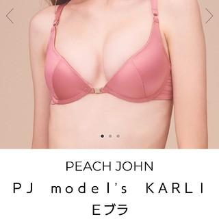 PEACH JOHN - 未使用ピーチ・ジョンブラジャー  D75