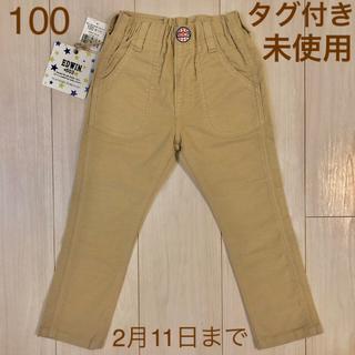 エドウィン(EDWIN)の【タグ付き】EDWIN ストレッチデニム 100サイズ(パンツ/スパッツ)