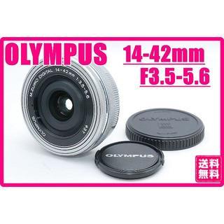 オリンパス(OLYMPUS)のパンケーキレンズ♪ オリンパス M.ZUIKO 14-42mm EZ(レンズ(ズーム))