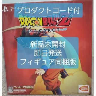 ドラゴンボール - 新品 PS4 ドラゴンボールZ KAKAROT カカロット フィギュア同梱版