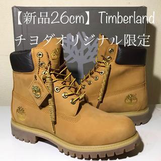 Timberland - 【新品】超激レア‼️26cm ティンバーランド チヨダオリジナル限定モデル