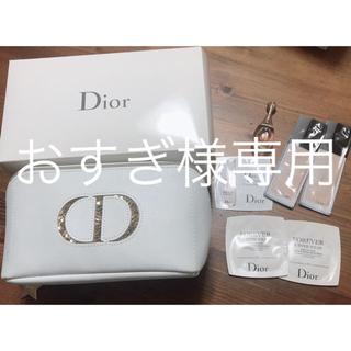 Dior - Diorコスメセット