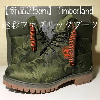ティンバーランド(Timberland)の【新品Timberland 】25cmティンバーランド 迷彩 ファブリック (ブーツ)