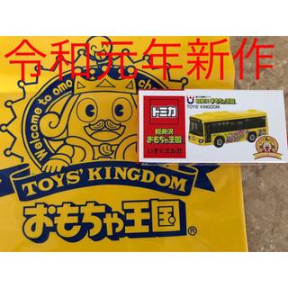 Takara Tomy - おもちゃ王国 軽井沢限定 令和元年最新 トミカ エルガ 新品