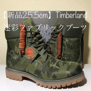 ティンバーランド(Timberland)の【新品Timberland 】25.5cmティンバーランド 迷彩 ファブリック(ブーツ)