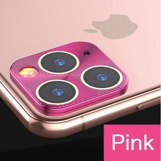iPhone 11 Pro / Pro MAX用 レンズプロテクター【ピンク】(その他)