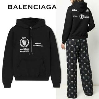 Balenciaga - 2020 BALENCIAGA 6 WFP SHRUNK フーディー