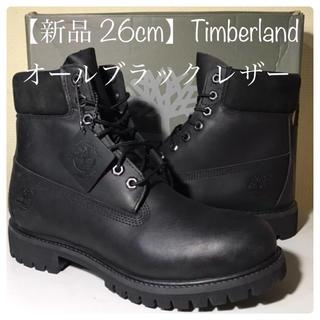 Timberland - 【新品‼️Timberland】26cmティンバーランド×オールブラック レザー