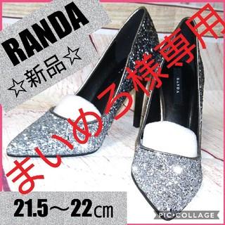 RANDA - ランダ パーティー ポインテッドトゥ ヒール