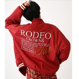 ロデオクラウンズワイドボウル(RODEO CROWNS WIDE BOWL)の新品未使用ボルドー(ナイロンジャケット)