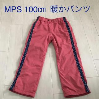 エムピーエス(MPS)のMPS100 MPSパンツ100 パンツ100 冬パンツ100 ズボン100(パンツ/スパッツ)