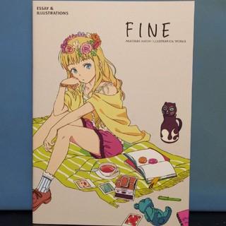FINE  残像アパートメント  加藤アカツキ イラスト集(イラスト集/原画集)