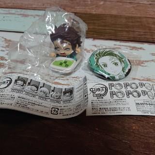 T-ARTS - ◆【鬼滅の刃】竈門 炭治郎/おねむたんマスコット&缶バッジセット‼️