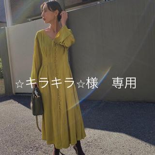 Ameri VINTAGE - Ameri  TUCK SHAPE DRESS