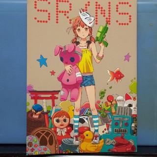 SR/NS  残像アパートメント  加藤アカツキ イラスト集(イラスト集/原画集)