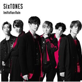 SixTONES Imitation Rain 通常盤