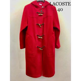 LACOSTE - LACOSTE 赤いダッフルコート サイズ40