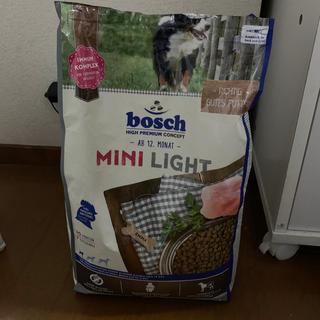 ドッグフード ボッシュ 小型犬用 ミニライト 新品 2.5キロ(ペットフード)
