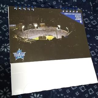 ヨコハマディーエヌエーベイスターズ(横浜DeNAベイスターズ)の2020年DeNAベイスターズ卓上カレンダー(記念品/関連グッズ)