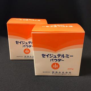 イトオテルミー セイジュ テルミーパウダー 未使用 2箱(ボディパウダー)