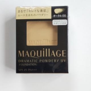 MAQuillAGE - マキアージュパウダリーUV