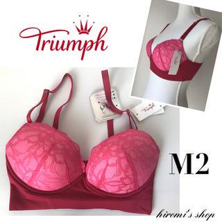 Triumph - 【新品】トリンプ ブラジャー ネオノンワイヤー M2 ピンク アモスタイル