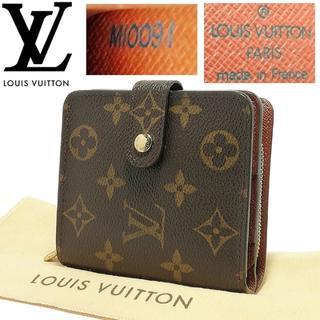 LOUIS VUITTON - 美品 ルイヴィトン モノグラム コンパクトジップ 二つ折り財布 コンパクト財布