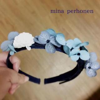ミナペルホネン(mina perhonen)の美品 ❇︎ 【正規品】ミナペルホネンのカチューシャ ❇︎(カチューシャ)