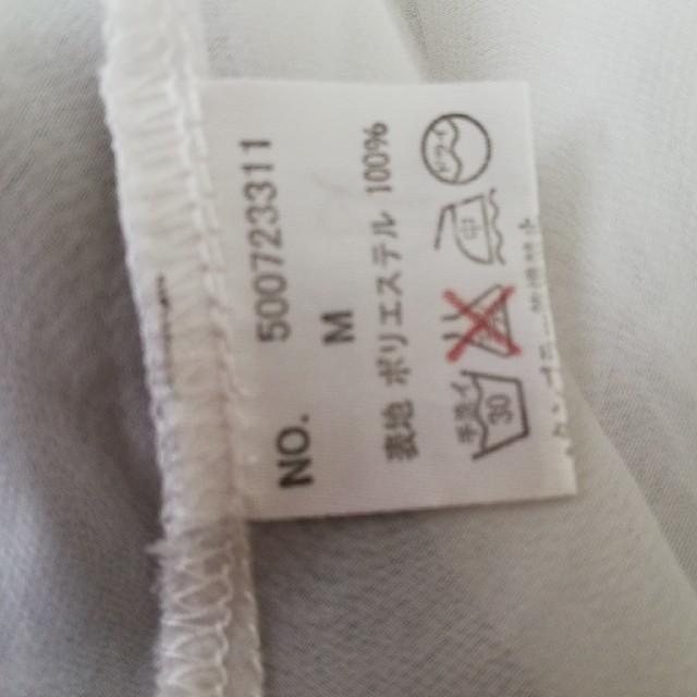 one*way(ワンウェイ)のone way シフォン チュニック 刺繍 ブルー レディース トップス 白 レディースのトップス(チュニック)の商品写真
