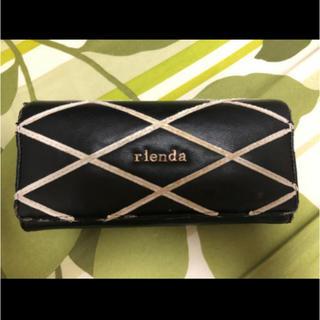 リエンダ(rienda)のリエンダ 長財布(財布)