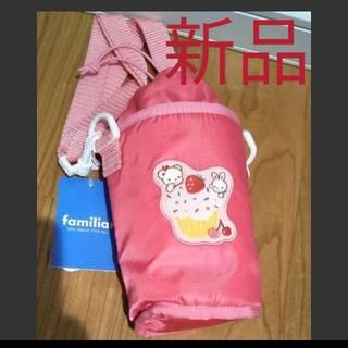 familiar - ♡新品♡ ファミリア レア ペットボトルホルダー