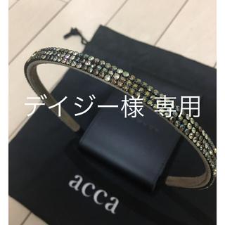 アッカ(acca)のacca アッカ カチューシャ 迷彩 新品(カチューシャ)