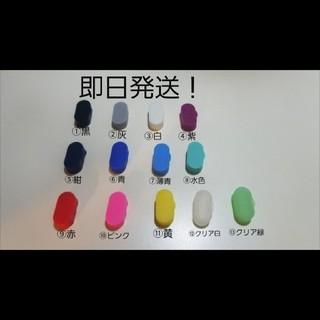 ガーミン(GARMIN)の【即日発送】全15色ガーミン(Garmin) 充電ポート シリコン製 防塵カバー(ランニング/ジョギング)