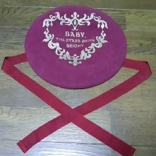 BABY,THE STARS SHINE BRIGHT - BABY  ベレー  赤  エンジ
