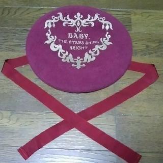 ベイビーザスターズシャインブライト(BABY,THE STARS SHINE BRIGHT)の【処分】BABY  ベレー  赤  エンジ(ハンチング/ベレー帽)