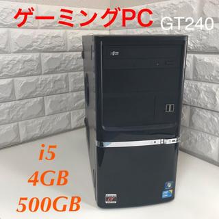 UNITCOM ゲーミングパソコン Lesance DT i5