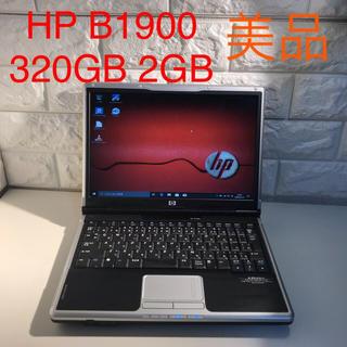 HP - HP ノートパソコン B1900 美品